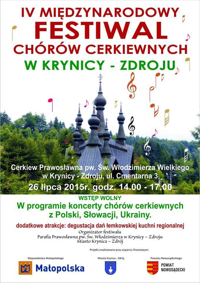 Międzynarodowy Festiwal Chórów Cerkiewnych
