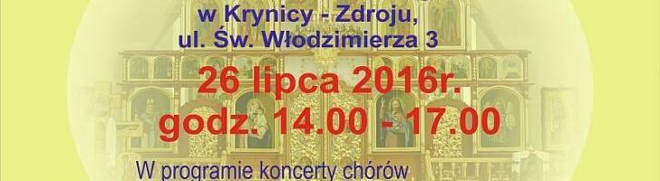 krynica festiwal chorow cerkiewnych